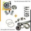 TOP PERFORMANCES 9927130 + ΑΝΤΙΤΡΙΒΙΚΟ ΚΙΤ EXTREME TMAX500-530-560